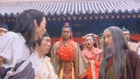 少林高僧大闹婚礼,没想老丈人是武林第一隐世高手,高僧被打惨了