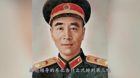 解放战争第一年,最耀眼的战争帅才是他,林帅只排第三!