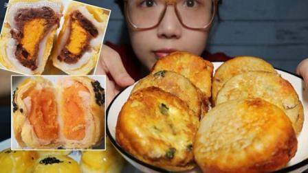 蛋黄酥 芝士流心酥 鸡蛋汉堡 这个蛋黄酥真的吃不腻 关键还便宜~