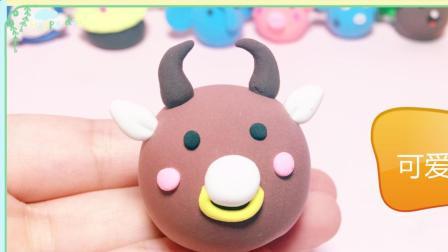 超轻粘土可爱动物篇超萌的粘土小牛玩偶