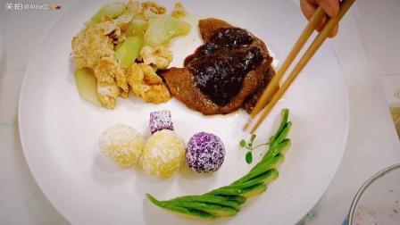 晚餐--煎牛排+芥兰炒蛋+土豆球+南瓜汤, 中西混搭风, 想吃什么