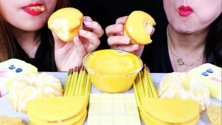国外美女吃播:黄色食品,雪糕,月饼,蛋糕,芝士