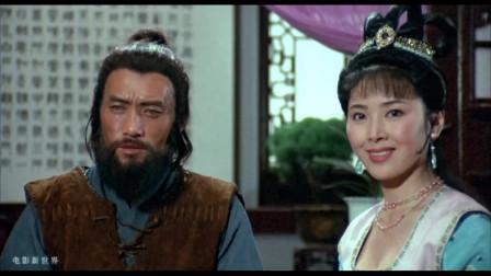 黄河大侠于承惠和真真公主的幸福时光,女主角果然气质非凡