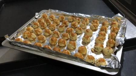 面包师教你做美味少林酥,几样干果加面一拌,就能烤出美味少林酥