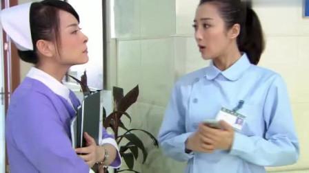 新来的护士被护士长教训,不料院长儿子走了过来,竟开口叫她姐!