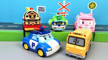 珀利变形警车玩具校车安巴和消防车