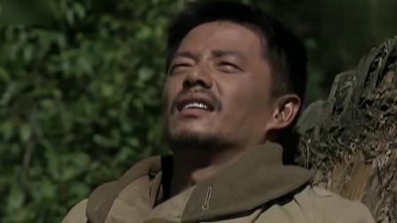 我的团长我的团:龙文章发现日军,被困在山崖下出不来,笑的拿手榴弹戏弄!