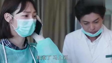 外科风云:屌丝医生为救主任,冲昏头脑,竟对老师怒吼!