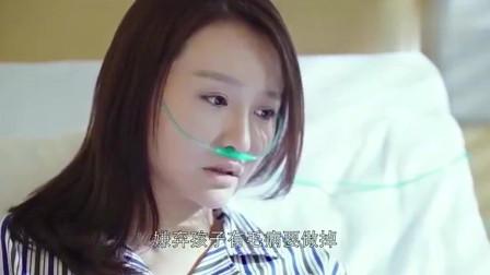 外科风云:孩子出现状况,庄恕找病因,母亲被迫说出实情,耽误事,咎由自取