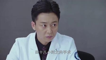 外科风云:患者自杀案件,陆晨曦被千夫所指,然陈教授的话令所有人哑口无言