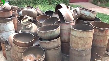 涉县销毁一批报废液化石油气瓶,消除安全隐患