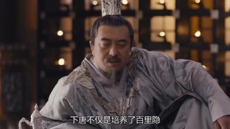 皇帝嫌吕归尘身体柔弱,没想苏舜卿一开口,皇帝却不高兴了!