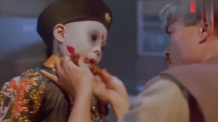 一眉道人:小僵尸太可爱了,连英叔都不忍心对他下手,还对他很照顾
