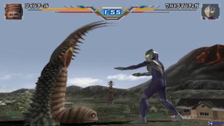 奥特曼格斗进化3:双马尾怪兽和迪迦奥特曼玩耍!