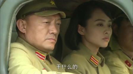 飞哥大英雄:雷佳音和日军谈判,一个女人,竟放走两辆车!