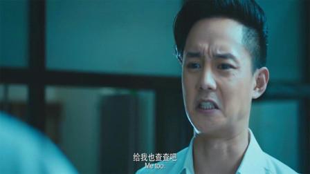 夏洛特烦恼:细思极恐!夏洛被打住院,谁注意到袁华这句话了?
