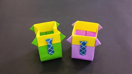 用折纸做一个漂亮的收纳盒,一眼就喜欢上了,收纳物品很实用