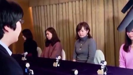 家庭幽默录像 2019 找不到对象?日本有机器人替你相亲,妈妈再也不用担心你说错话