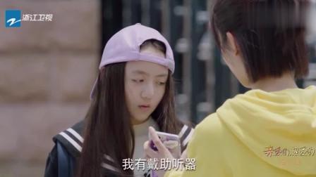 亲爱的:佟年带王浩的女儿来自己宿舍,不料女孩一句话,佟年吓懵了