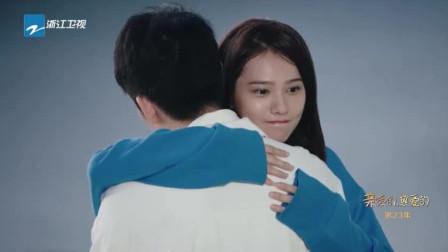 亲爱的,热爱的:小米退役后,亚亚送出温暖怀抱,小米瞬间心动?