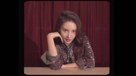 金晨:今夜我要去跳Disco