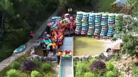 縉云:最長山體水滑道獲吉尼斯世界紀錄認證