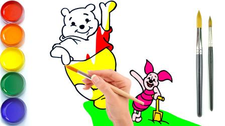 波比简笔画:教你如何画小熊维尼,认识颜色学习英语,儿童轻松学画画