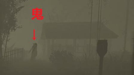 【舍长制造】坟头土当眼影能看见鬼吗?—印尼民间恐怖故事:尸袋怨灵 05