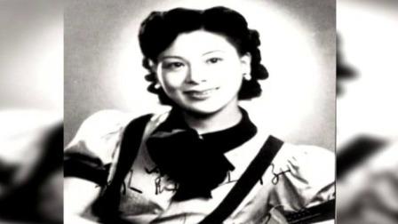 说天下 2019 歌曲《玫瑰玫瑰我爱你》的原唱姚莉去世 享年96岁