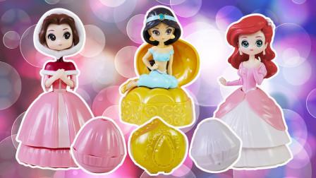 【迪士尼公主扭蛋】三款不同的公主扭蛋,有你喜欢的那位公主吗?