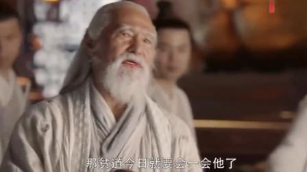 杨逍想废掉阿三的武功,不想张三丰却看出他师承何人