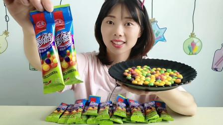 """美食拆箱吃""""彩酷果汁软糖"""",酸酸甜甜果味浓,Q弹有嚼劲好吃"""