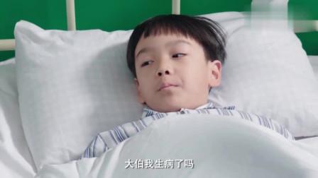 哥哥姐姐的花样年华:孩子患有白血病生命说没就没,警察大伯沉痛大哭!