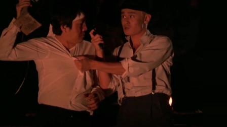 刘家辉经典电影,82年上映的,终于找到了,很多人已忘了片名