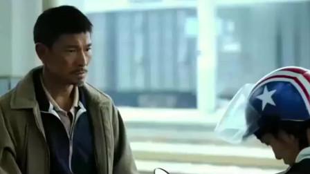 刘德华真不愧是影帝!老父亲寻找被拐卖儿子,背影尽显苍凉!