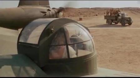 夺宝奇兵;经典战争影片片段,空射机枪火力十足,经典不容错过
