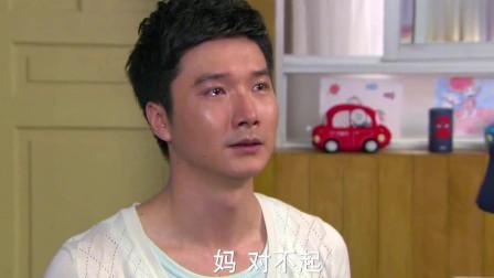 因为爱情有多美:傻瓜哥哥终于恢复正常,林多美喜极而泣,激动得告诉母亲!