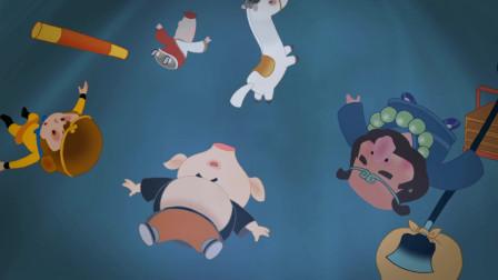 这么良心的动画片真的不多了,有孩子的家长千万不能错过!
