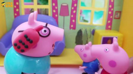 《小猪佩奇》小故事,帮猪爷爷看店的小猪佩奇,佩奇能当好小老板吗?