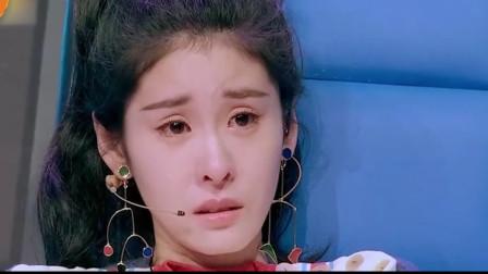 张杰改编最成功的一次《灌篮高手》主题曲,开口张碧晨都不敢相信