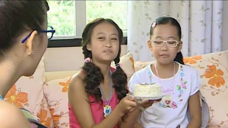 姐妹感觉蛋糕好吃,当说出原料时,她们呕吐不已