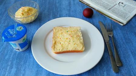 泡芙、蛋糕和面包的超美味内馅:卡士达酱,绵软细腻,做法超简单