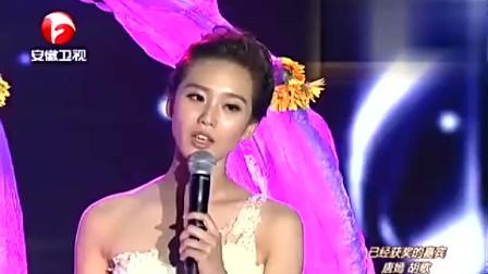 刘诗诗一袭白色长裙气质十足,舞台献唱《等你的季节》超好听!