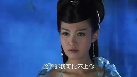 济公:阴灵要白灵,幸好道济及时出现救了她,阴灵吓跑了!