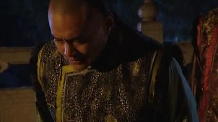 雍正王朝:皇长子是个什么玩意!敢在四爷面前放肆, 真给你惯的!