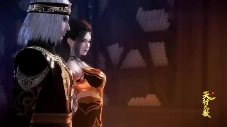 天行九歌:看样子焰灵姬不久将加入流沙,第一次合作打血衣侯!