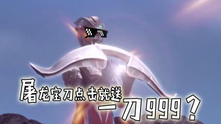 四川方言:赛罗奥特曼化身灵魂歌手大战机器人?魔性歌声笑的肚儿痛