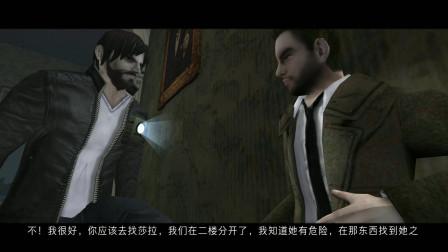 【chen思】癫狂 第3期