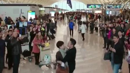 这是在机场,注意下形象!
