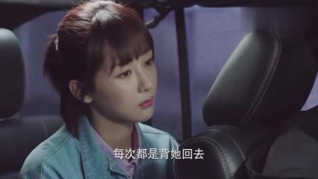 《亲爱的》预告: 艾情对王浩是一见钟情,女主告诉老韩,我对你也是一见钟情